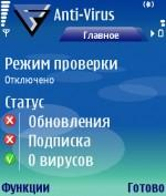 Программы для Nokia N80